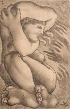 SALEM EL HABASHI (MOGLI) | Untitled