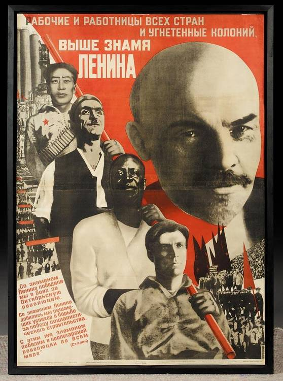 w - VICTOR KORETSKY PROPAGANDA POSTER 'UNDER LENIN'S BANNER' 1932