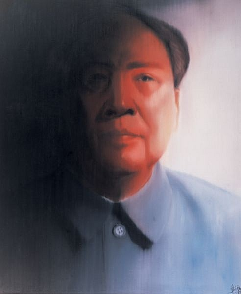 Yin Zhaoyang , B. 1970   Standard Portrait No. 3 oil on canvas