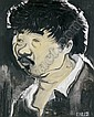 Zhang Enli , B. 1965 Hair oil on canvas   , Zhang Enli, Click for value