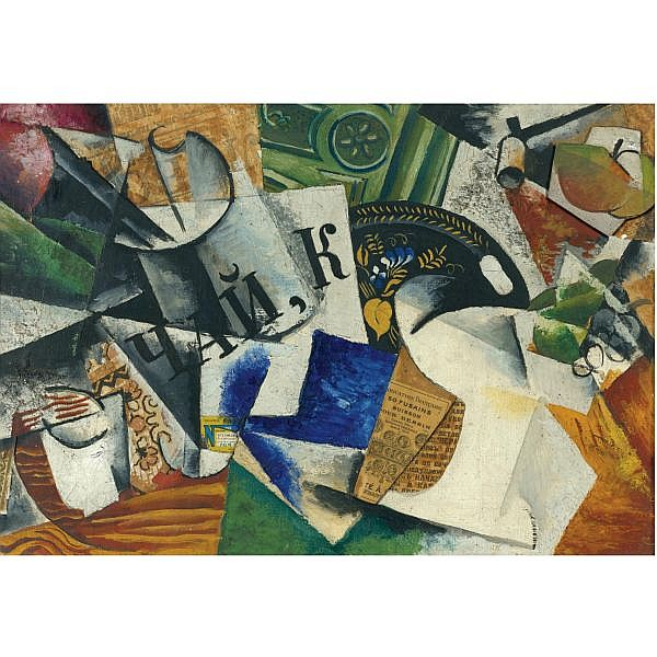 f - Liubov Sergeevna Popova, 1889-1924 , still life with tray mixed media and collage on canvas