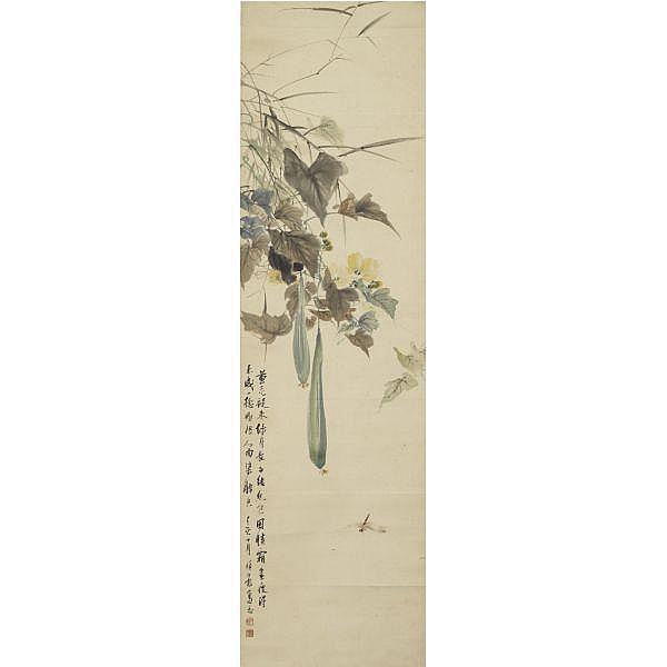YAN BOLONG (1898-1954)   MELON