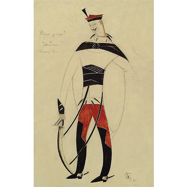 Vladimir Tatlin, 1885-1953 , Costume Design for A Life for the Tsar ( Ivan Susanin ) watercolour, ink and pencil on paper