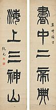 RUAN YUAN 1764-1849 | CALLIGRAPHY COUPLET IN CLERICAL SCRIPT