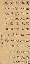 ZHU YIZUN 1629-1709 | POEM IN CLERICAL SCRIPT