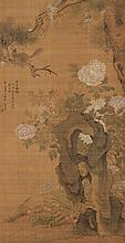 WANG SHISHEN (19TH CENTURY) | SQUIRREL AND FLOWERS