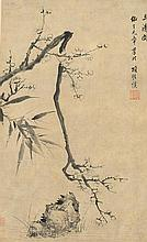 XIANG SHENGMO 1597-1658 | PLUM BLOSSOM, BAMBOO AND ROCK