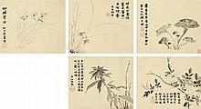 ATTRIBUTED TO JIN NONG | FLOWERS