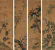 JU LIAN 1828-1904 | FLOWERS, INSECTS AND FISH
