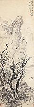 LUO MU (1622-AFTER 1706) | LANDSCAPE