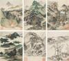 WANG JIAN 1598-1677 | LANDSCAPES, Wang Jian, $400,000
