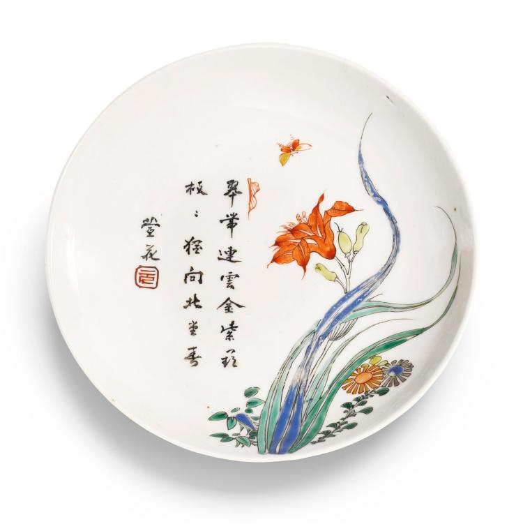 A FAMILLE-VERTE SAUCER DISH QING DYNASTY, KANGXI PERIOD |