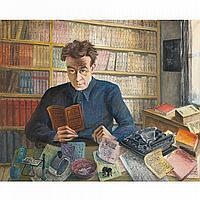PAUL CAMENISCH 1893 - 1970