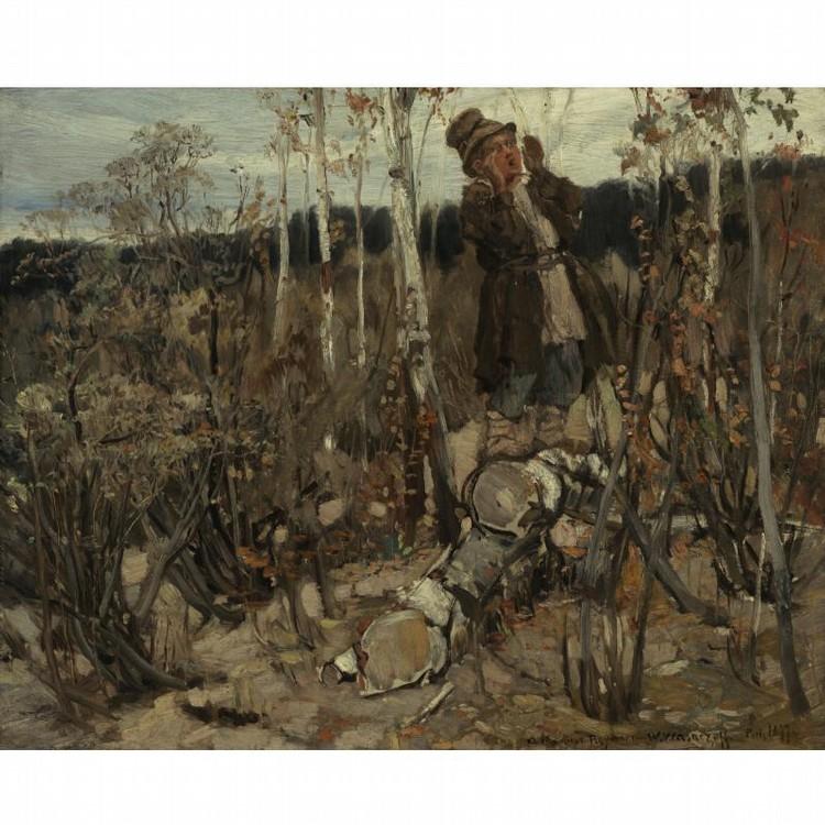 VICTOR MIKHAILOVICH VASNETSOV RUSSIAN, 1848-1919 THE LOST WANDERER