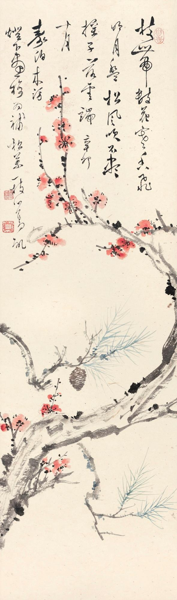 PU RU (1896-1963); TAO SHOUBO (1901-1997) | Plum Blossoms and Pine