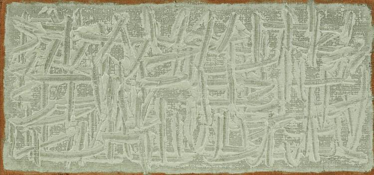 HA CHONGHYUN | Conjunction 85-66