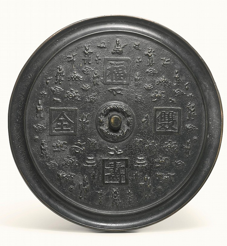 A LARGE CHINESE BRONZE MIRROR<BR>17TH/18TH CENTURY |