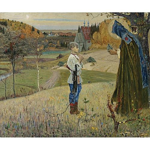 Mikhail Vasilievich Nesterov , Vision of St. Sergius, When a Child, 1922