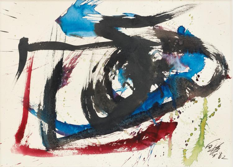SHIRAGA KAZUO | Work