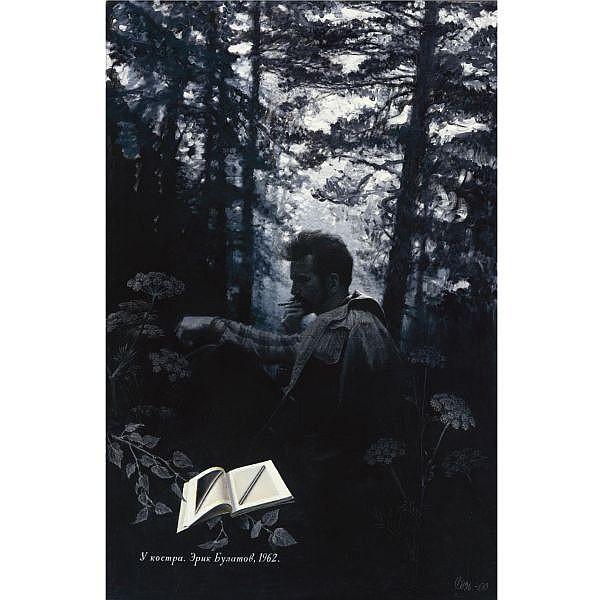 Oleg Vassiliev , Russian b.1931 By a Campfire. Erik Bulatov, 1962; 1996-2000 oil on canvas