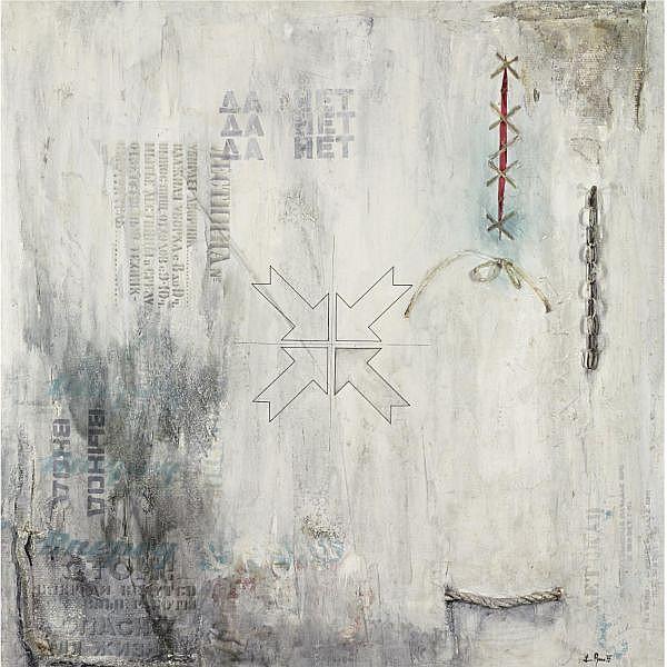 Evgeny Rukhin , Russian 1943-1976   Da Nyet, 1975 mixed media on canvas