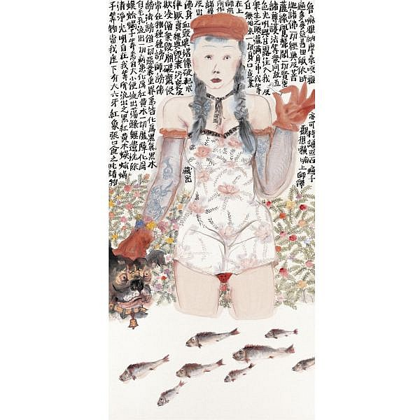 - Li Jin , b. 1958   Red Hat   ink and color on paper