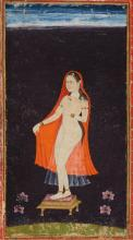 LADY ON BATHING STOOL, INDIA, DECCAN, 17TH CENTURY |