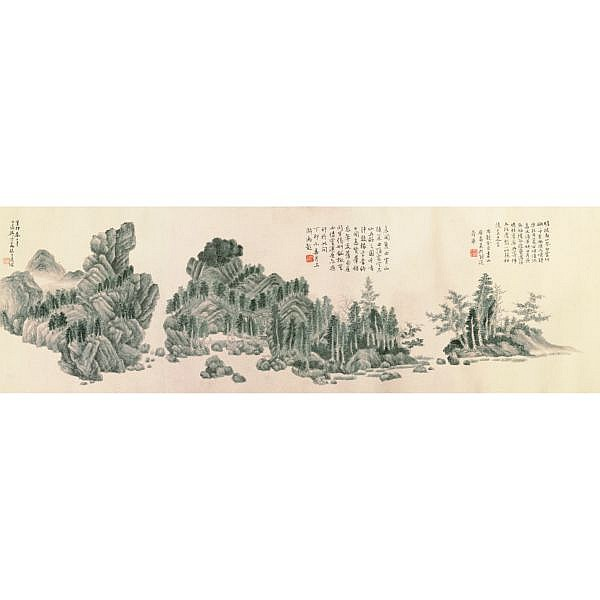 Fan Haolin 1885-1962 , LANDSCAPE AFTER YUAN MASTER ink and colour on paper, handscroll