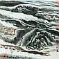 Lu Yanshao 1909-1993 , LANDSCAPE AND CALLIGRAPHY ink on paper; ink and colour on paper, album of twelve leaves, Yanshao Lu, Click for value