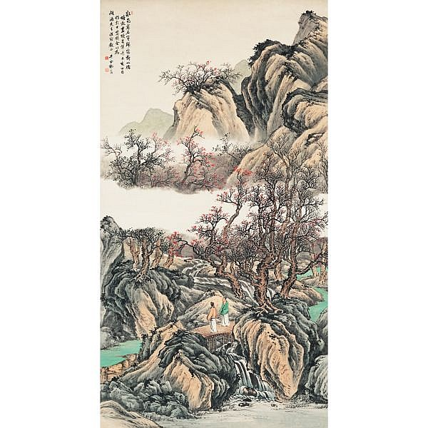 Qi Kun 1901-1944 , HIKING IN THE MOUNTAINS ink and colour on paper, hanging scroll