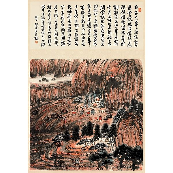 Fang Zhaolin 1914-2006 , VILLAGE IN THE WOODS ink and colour on paper, framed
