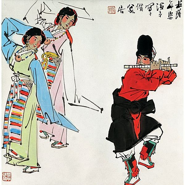 Ye Qianyu 1907-1996 , TIBETAN DANCERS ink and colour on paper, hanging scroll