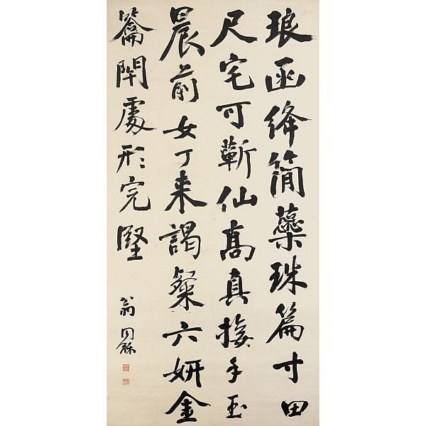 Weng Tonghe 1830-1904 , CALLIGRAPHY IN KAISHU ink on paper, hanging scroll