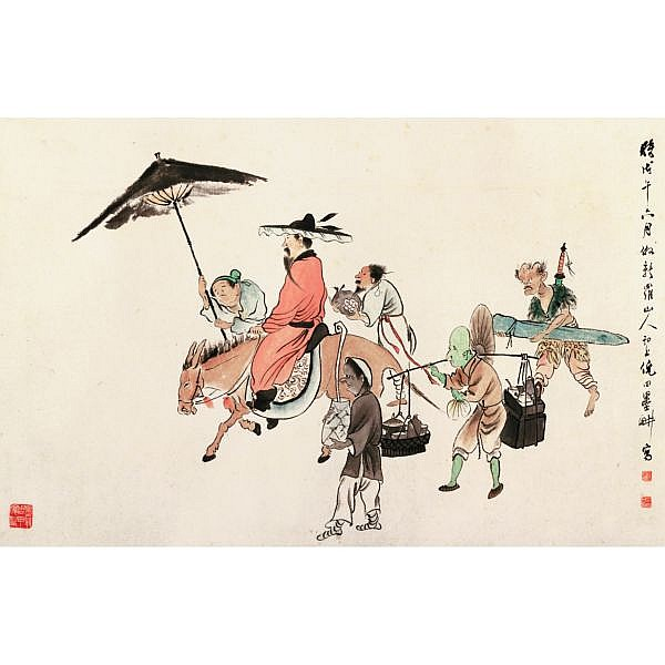 Ni Tian 1855-1919 , ZHONG KUI IN PARADE ink and colour on paper, hanging scroll