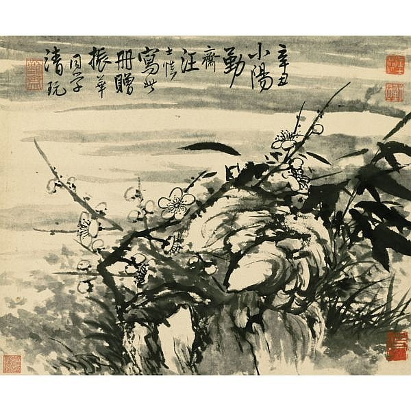 Wang Shishen 1686-1759 , INK PLUM BLOSSOM ink on paper, album of six leaves