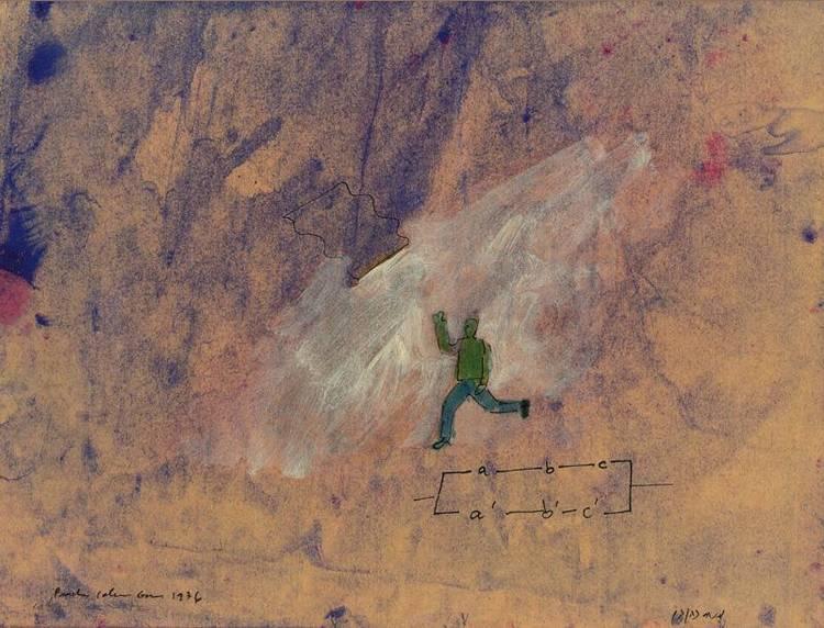 PINCHAS COHEN GAN B.1942