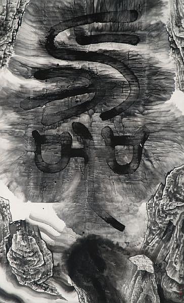 Gu Wenda , B. 1956 Mythos of Lost Dynasties e-3 ink on paper, hanging scroll