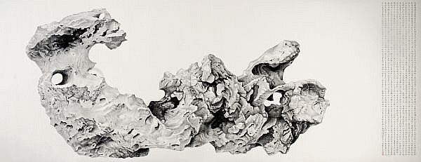 Liu Dan , B.1953 Untitled