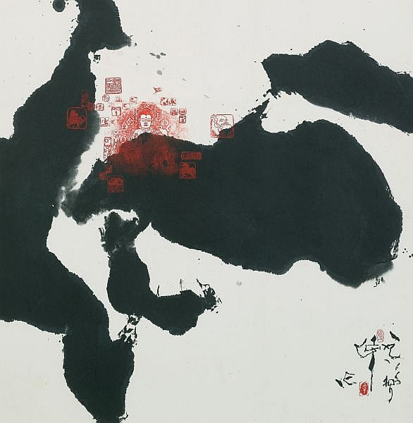 Gu Gan , B. 1942 Heart of China ink on paper