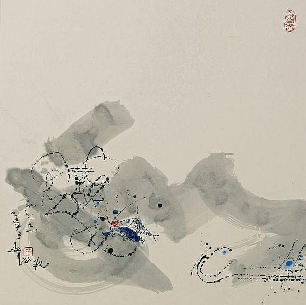Gu Gan , B. 1942 The Love of Lake ink and colour on rice paper