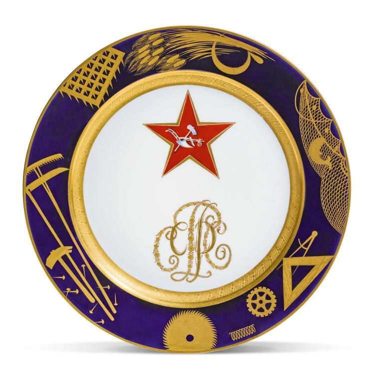 RED STAR: A SOVIET PORCELAIN PLATE, STATE PORCELAIN FACTORY, PETROGRAD, 1920 |
