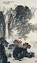 QIAN SONGYAN 1898-1986, Songyan Qian, Click for value