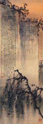 ZHAO SHAO'ANG 1905-1998