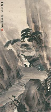 FU BAOSHI 1904-1965