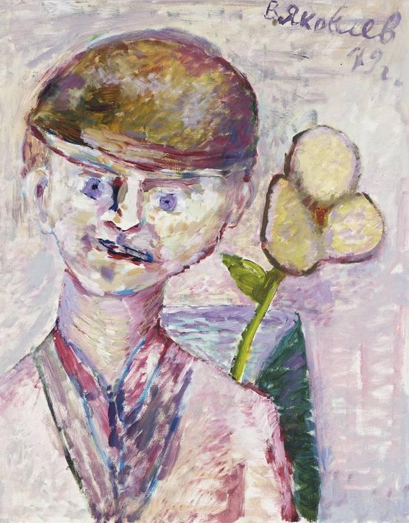 VLADIMIR IGOREVICH YAKOVLEV, 1934-1998