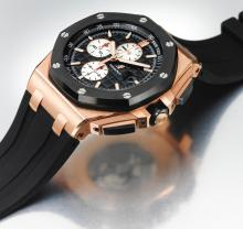 AUDEMARS PIGUET   A FINE PINK GOLD AND CERAMICAUTOMATIC CHRONOGRAPH WRISTWATCH WITH DATECASE H 27482ROYAL OAK OFFSHORE CIRCA 2014