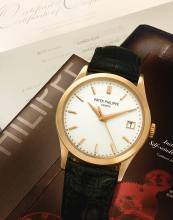 PATEK PHILIPPE | A FINE PINK GOLD CENTER SECONDS AUTOMATIC WRISTWATCH WITH DATE<br />REF 5296 MVT 3644218 CASE 4462679MADE IN 2008