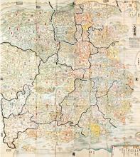 SÔKAKU OR RYÔSEI JÔKEI. DA MING SHENG TU, ???? [MAP OF (CHINA UNDER) THE GREAT MING DYNASTY]. (1691 OR 1711)