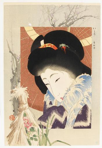 YAMAMOTO SHÔUN (1870-1965)