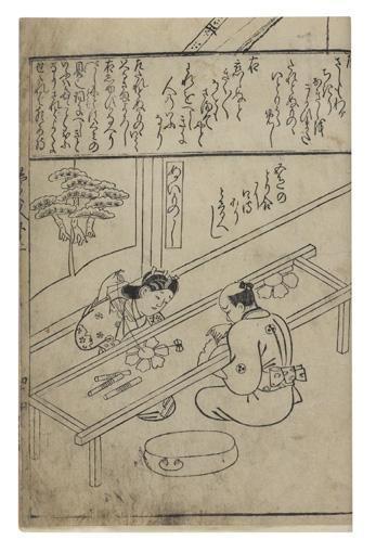 HISHIKAWA MORONOBU (vers 1618-1694)